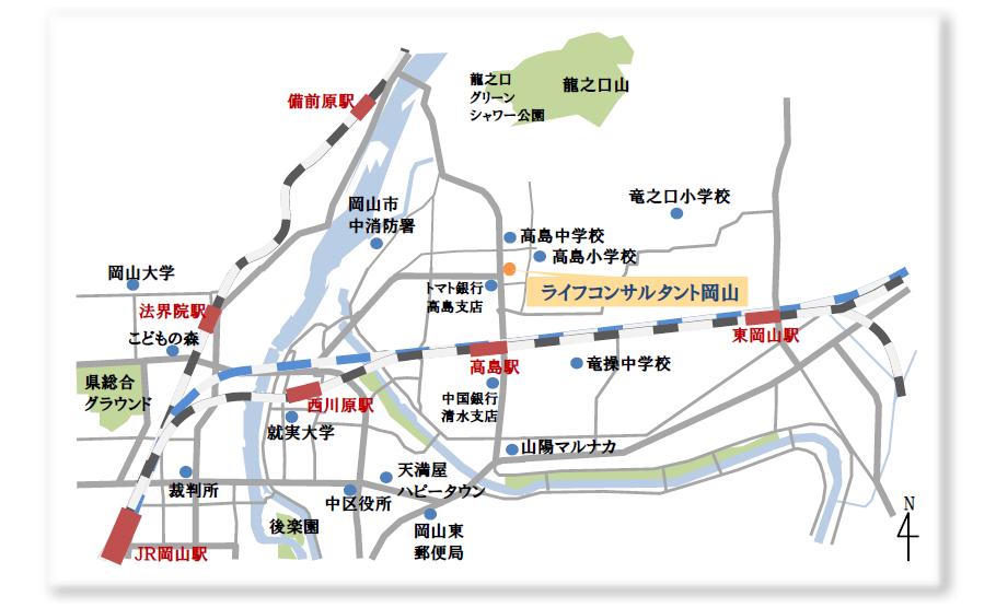 アクセスマップ(広域)