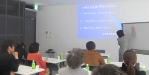 平成26年3月18日エンディングノートセミナー