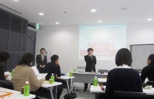 20150228年金セミナー②